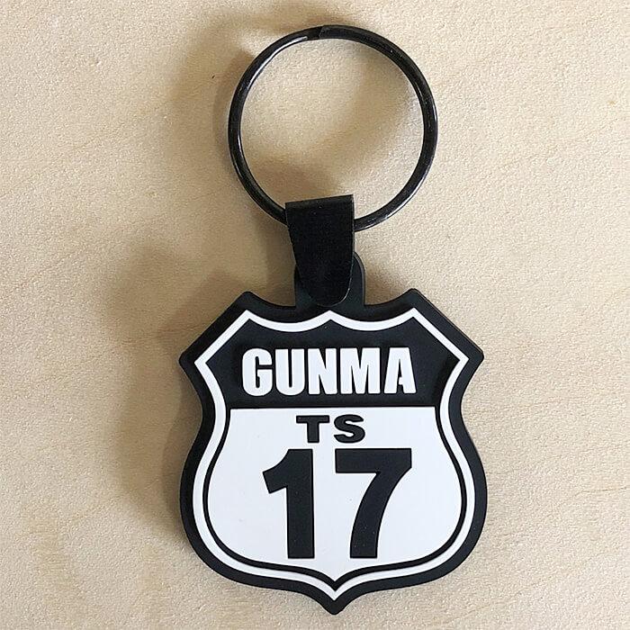 GUNMA-17 オフィシャルキーホルダー