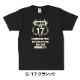 GUNMA-17 オフィシャルTシャツ 復刻 クラシックロゴ ブラック×クリーム G−17T Cl:BC
