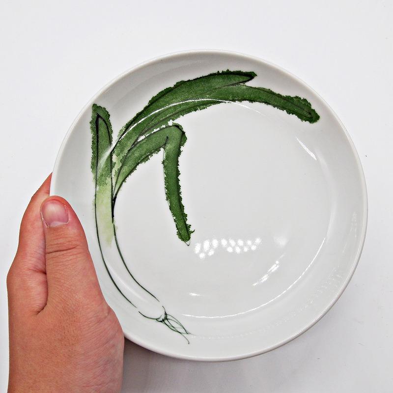 野菜の手描きの絵皿【7】