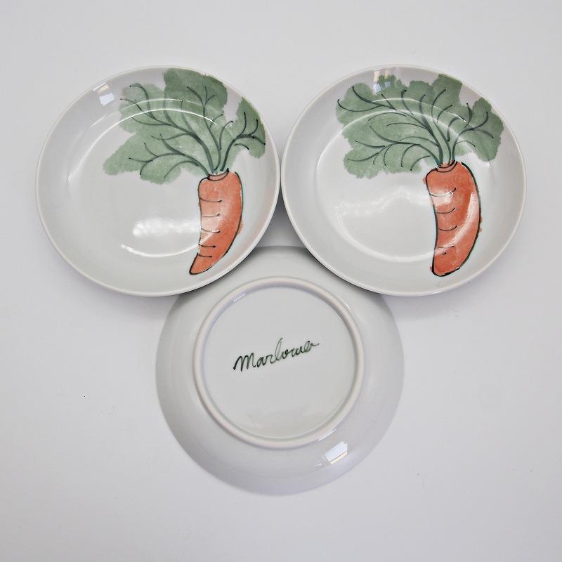 野菜の手描きの絵皿【10】
