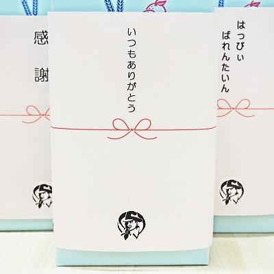熨斗付きチョコレートビスコッティ(6箱)