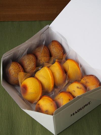 葉山ボーロ3種x 4個(計12個入り)(バニラ・クランベリー・ヘーゼルナッツ)のセット