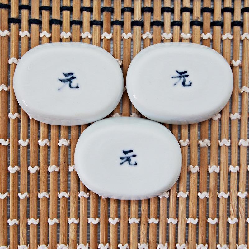 箸置き(富士山)3個セット