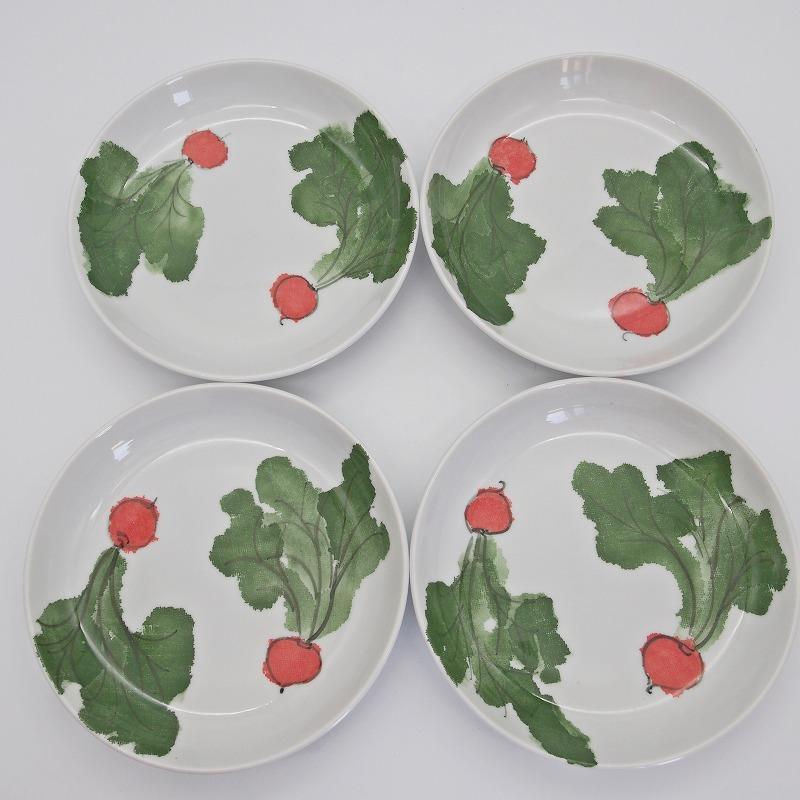 野菜の手描きの絵皿【8】