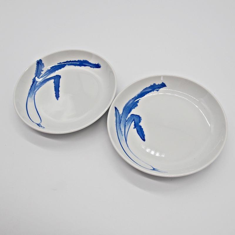 野菜の手描きの絵皿【19】
