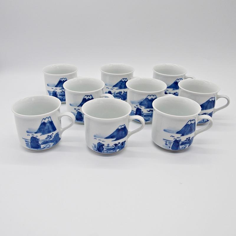 富士山のカップ【3】