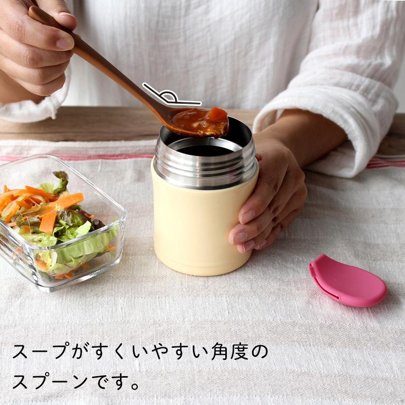 スープジャーのためのランチスプーン ロング K733