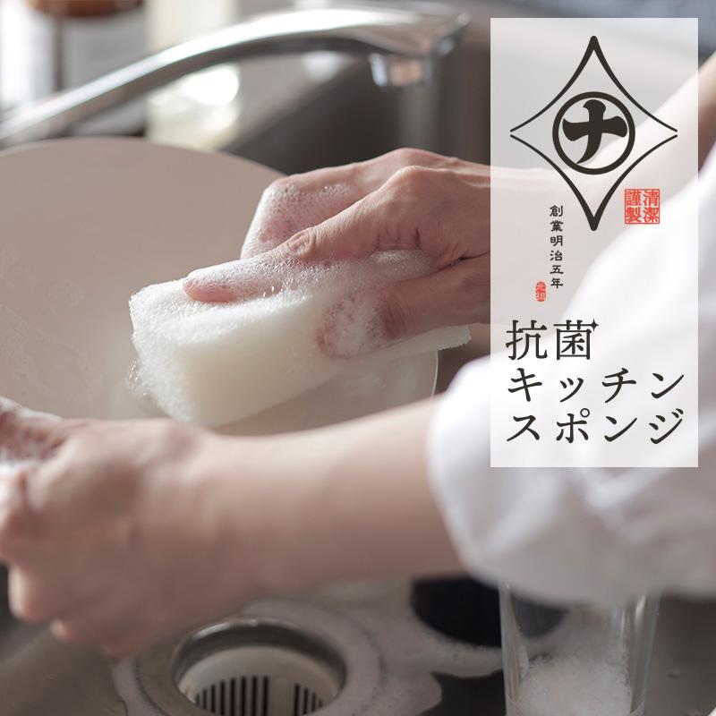抗菌キッチンスポンジ K751