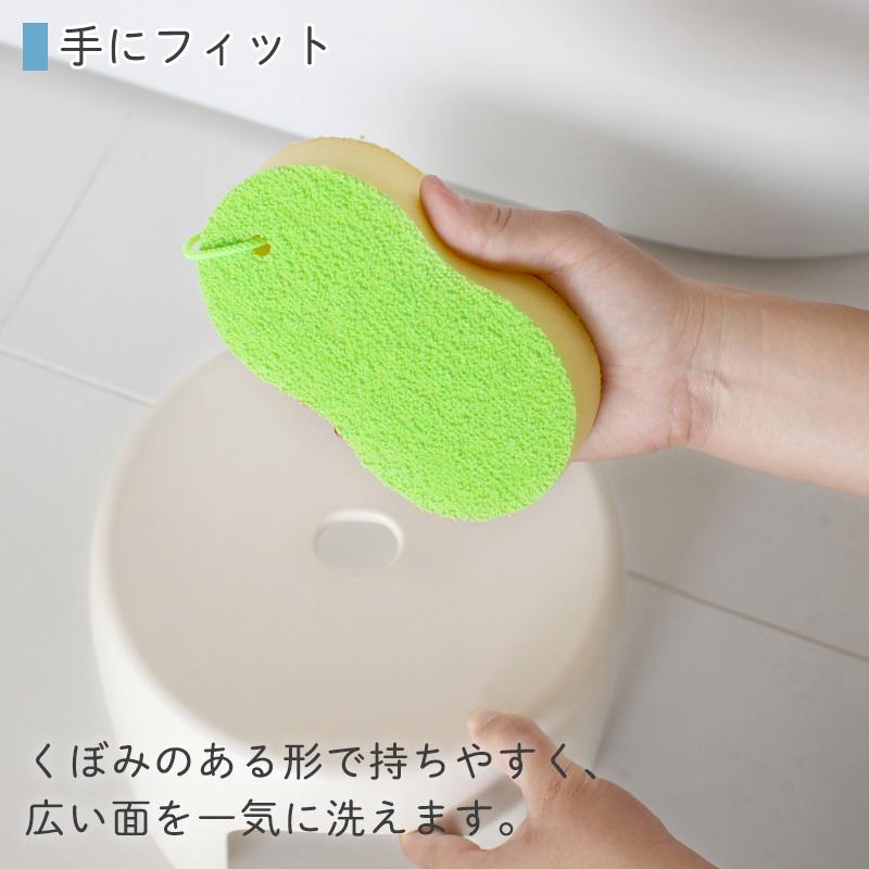 これは使える!水垢とりスポンジ W179