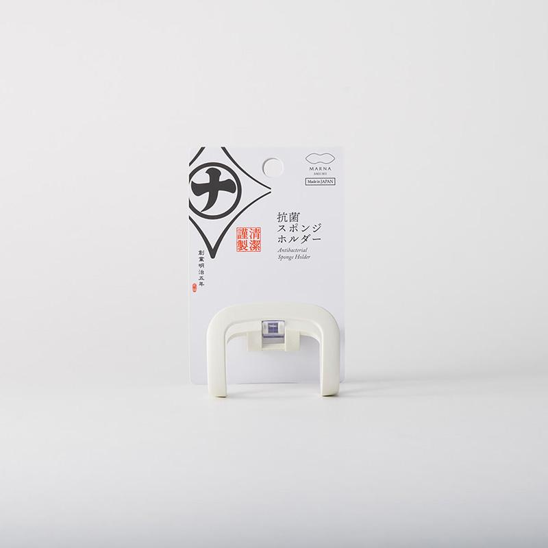 抗菌スポンジホルダー K754