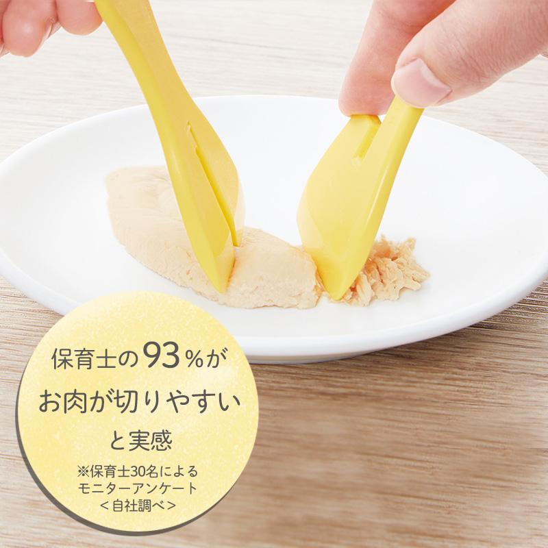 MARNA baby ザクザク切れる離乳食カッター K729