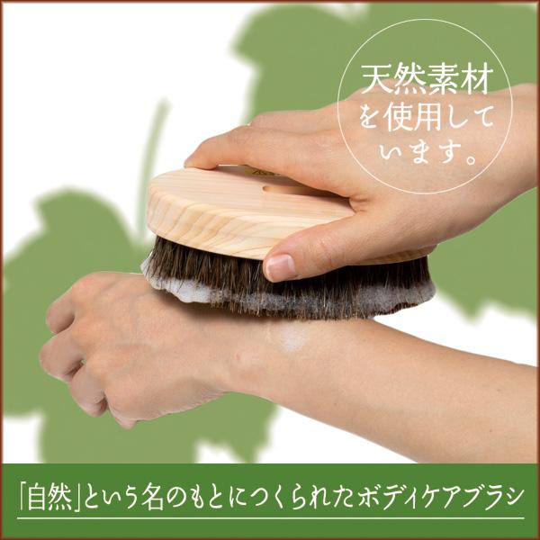 Bathボディブラシ曲柄 (馬毛) B583