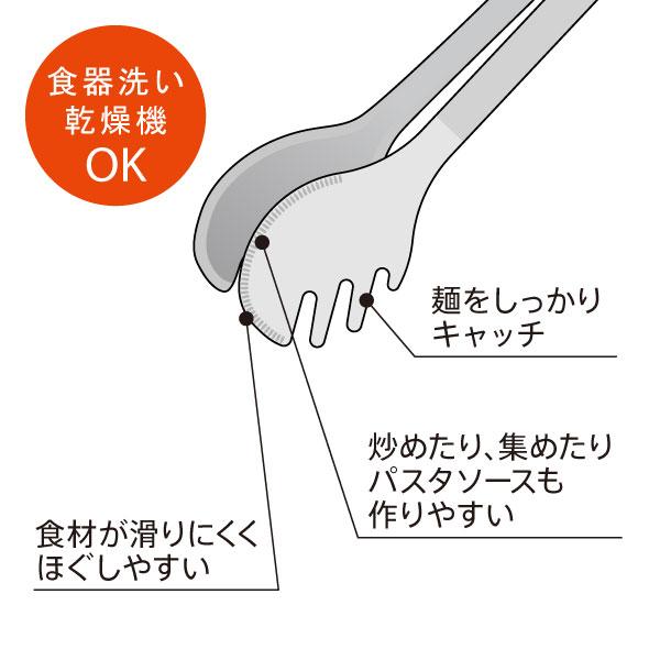 oicia 麺キャッチトング K594