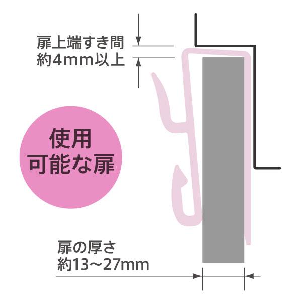 fioria キッチン扉用ゴミ袋フック K633