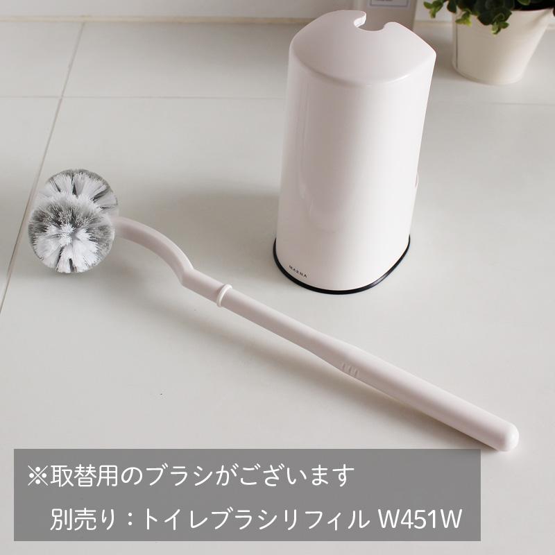 トイレブラシ W071