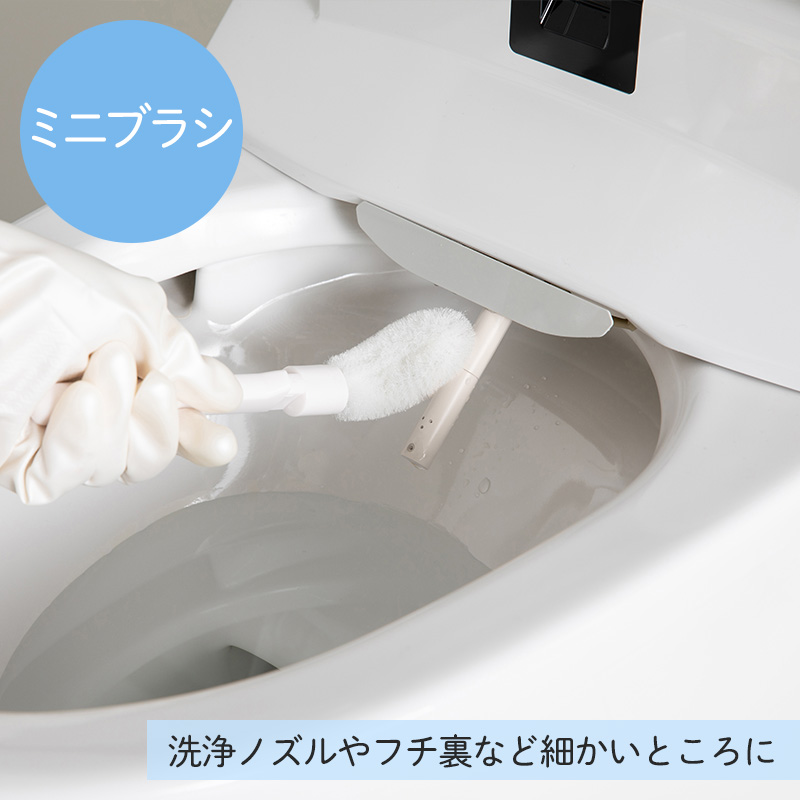 2in1トイレブラシ W078W