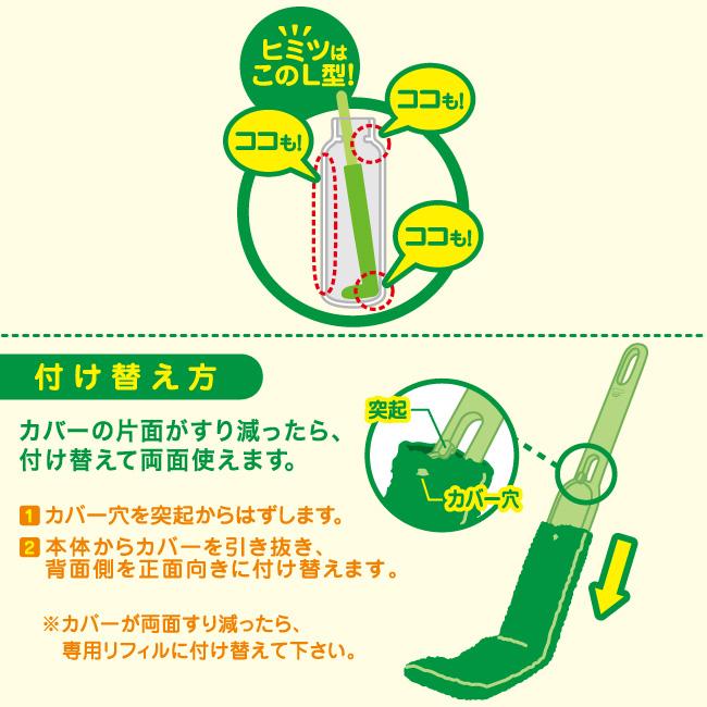 これは使える!マイボトル・水筒洗い専用リフィル K473