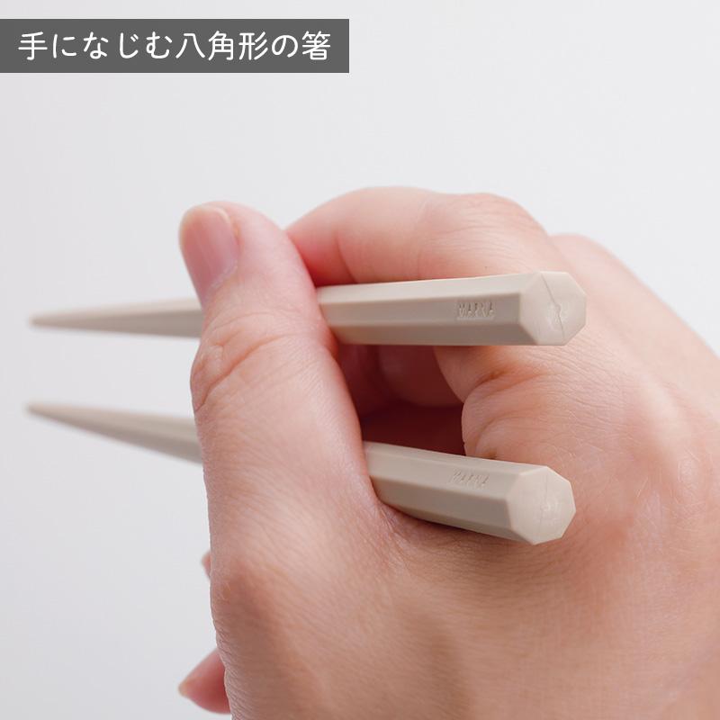 おべんとう八角箸 K741