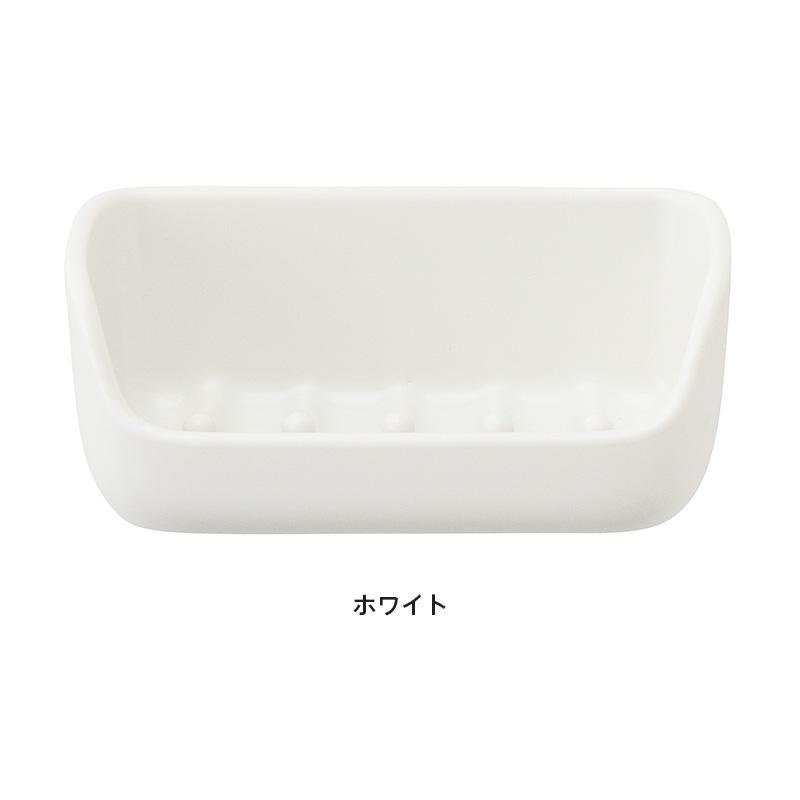 マグネット石けん置き (ホワイト) W617W