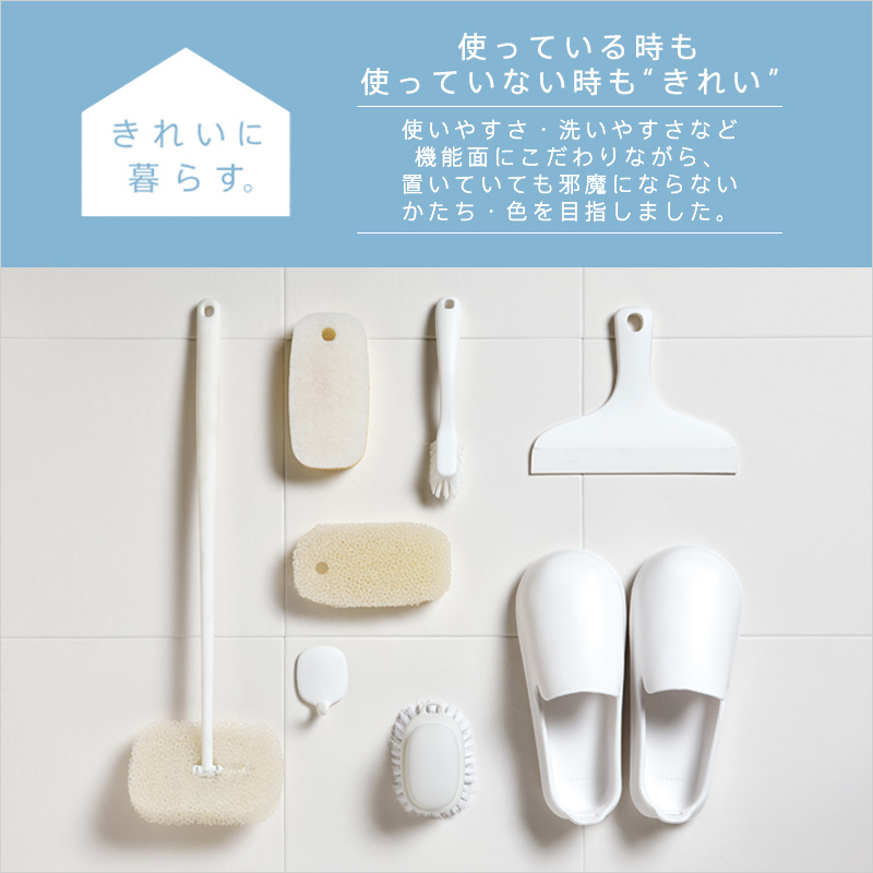 お風呂のスポンジ ダブル (ホワイト) W604