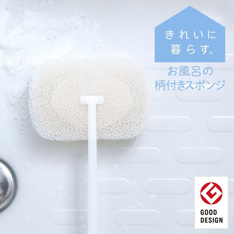 お風呂の柄付きスポンジ W605