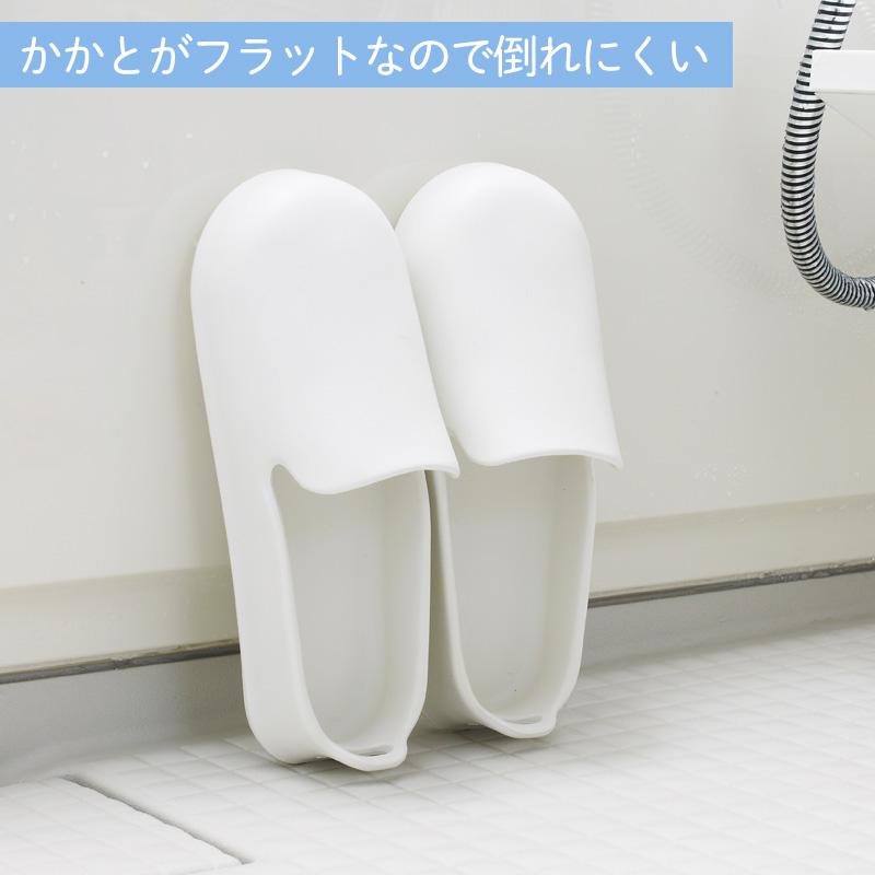 お風呂のスリッパ W608