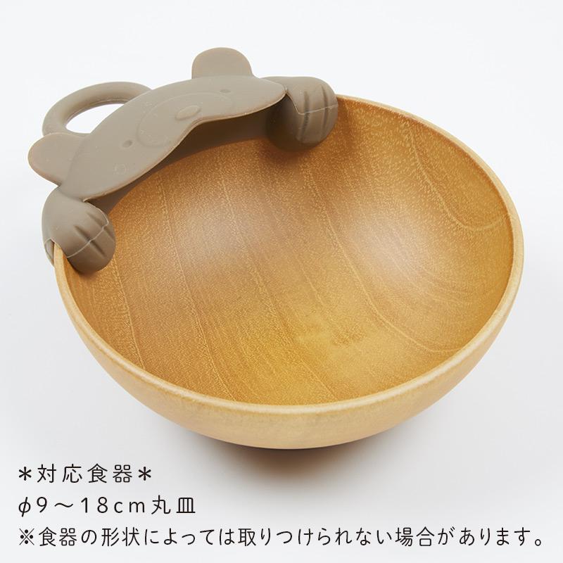 mb 上手にすくえる ぱくぱくスプーン&キャッチャー クマ K715