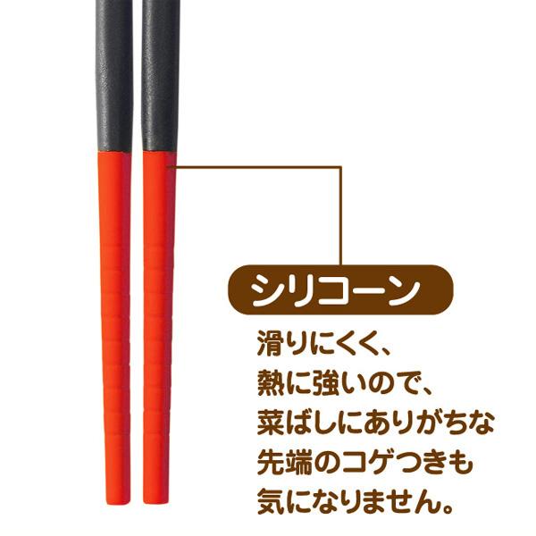 シリコーン菜ばし ミニ K691