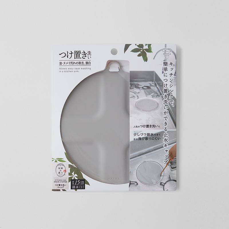 つけ置き洗いキャップ W644