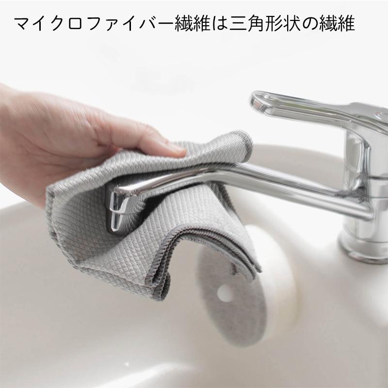 ガラス・鏡ピカッとクロス W645