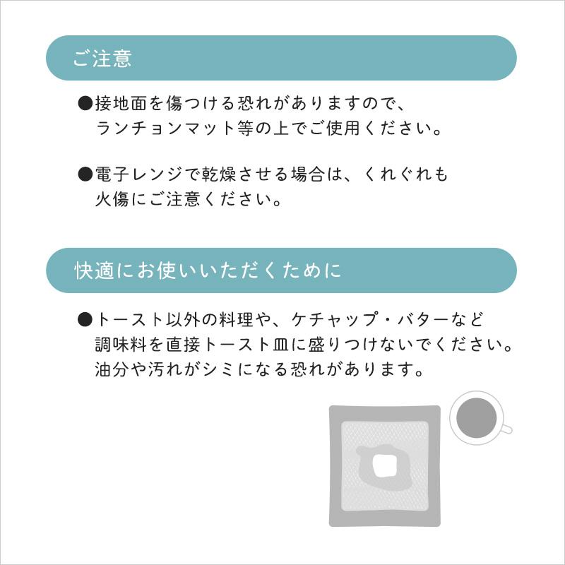 エコカラット トースト皿 K686