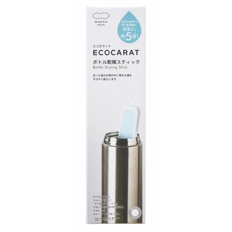 エコカラット ボトル乾燥スティック K687