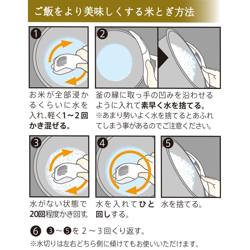 極 お米とぎ (ホワイト) K679