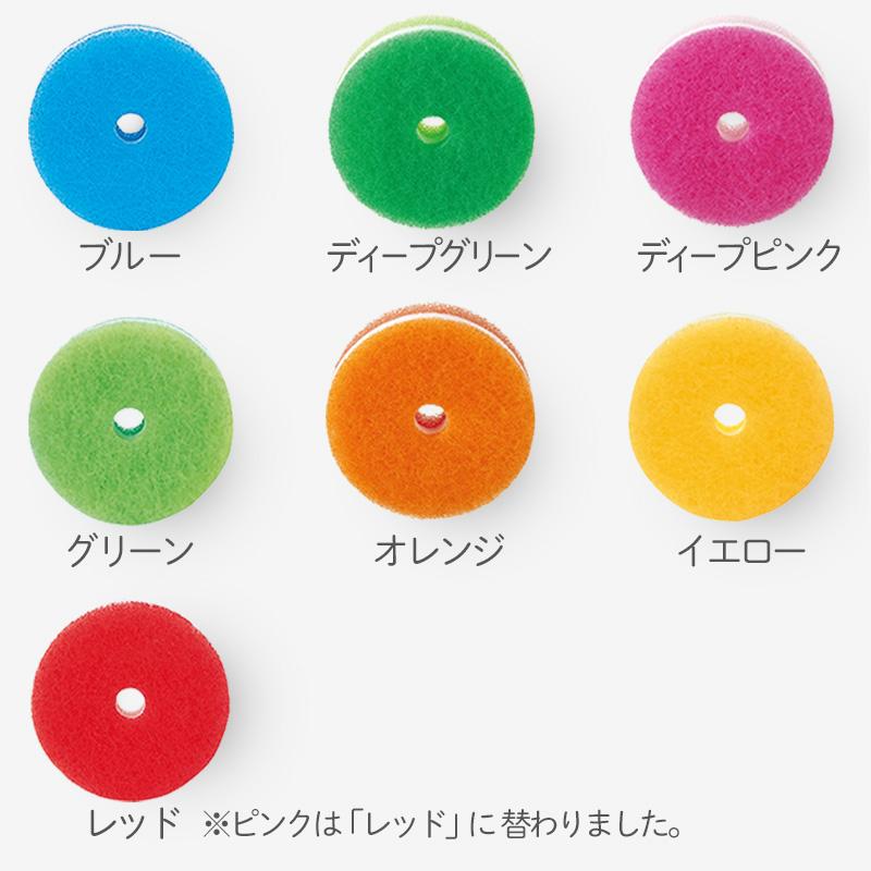 POCO キッチンスポンジ リフィル (吸盤なし) K095