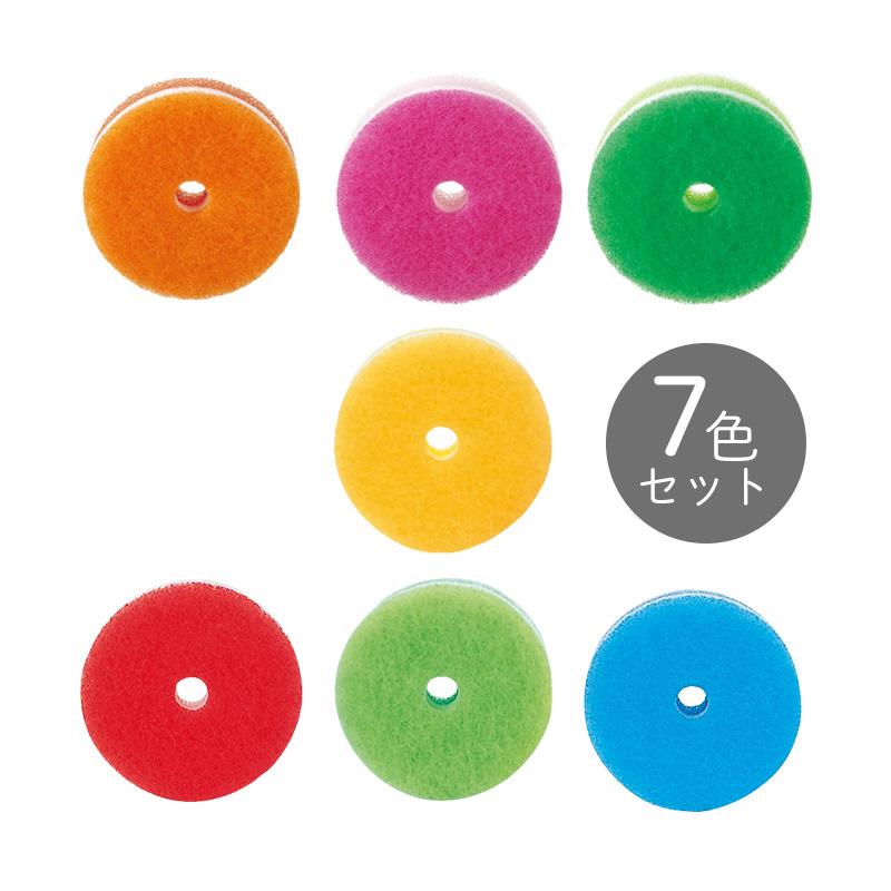 POCO キッチンスポンジ リフィル 7色セット Q938