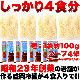 本場名産品!!老舗の盛岡冷麺4食スープ付き(100g×4袋)【送料無料】
