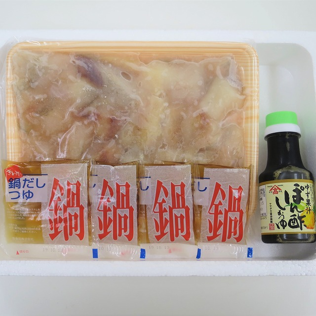 あんこう鍋【送料無料】