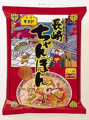 東洋軒の長崎ちゃんぽん&長崎皿うどん 12食セット【送料無料(一部地域除く)】