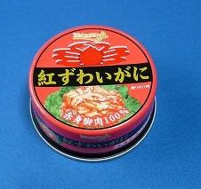 紅ずわいがに赤身脚肉100% 12缶【送料無料】