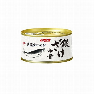 ニッスイ 銀鮭中骨缶 12缶【送料込み】