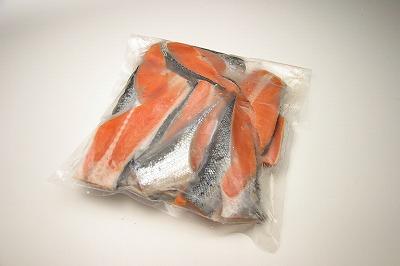 訳あり!銀鮭切り身 1kg【送料無料】