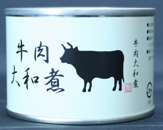 牛肉大和煮缶詰 6缶【送料無料(一部地域を除く)】