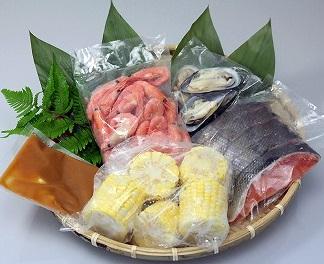 鮭ちゃんちゃん焼  3セット【送料無料】