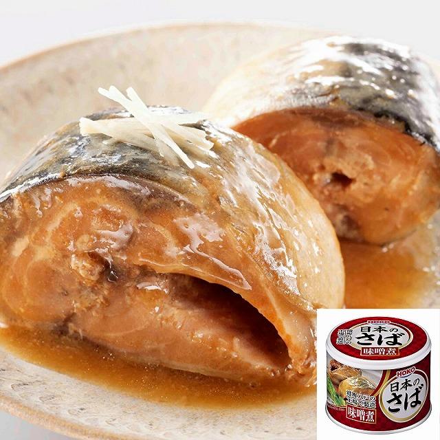 日本のさば 味噌煮缶&味付け缶 各6缶 計12缶【送料込み】