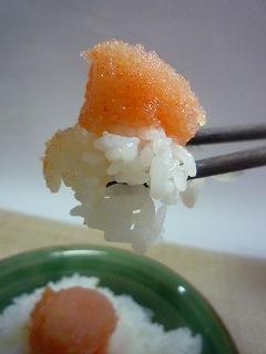 無着色 辛子明太子(切れ子)2�【送料無料】