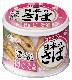 日本のさば 梅じそ風味缶12缶 【送料込み】