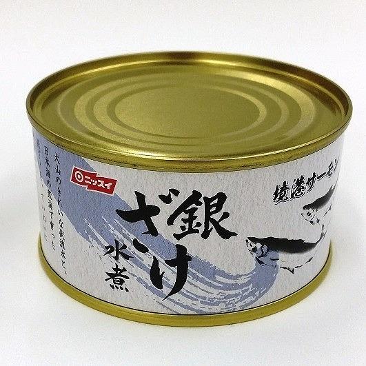 ニッスイ 銀鮭水煮缶 5缶【送料込み】