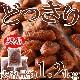 ミニ豆乳黒糖ドーナッツ   400g×3袋 合計1.2�【送料無料】