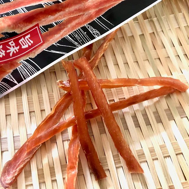 国産秋鮭使用!「鮭とば」7g【送料無料】
