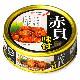 赤貝味付け24缶【送料込み】
